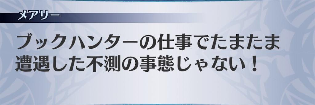 f:id:seisyuu:20190907204511j:plain