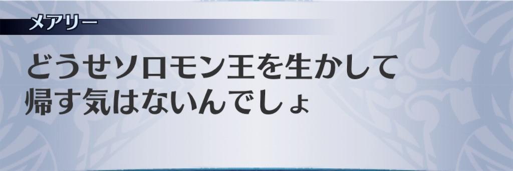 f:id:seisyuu:20190907204555j:plain