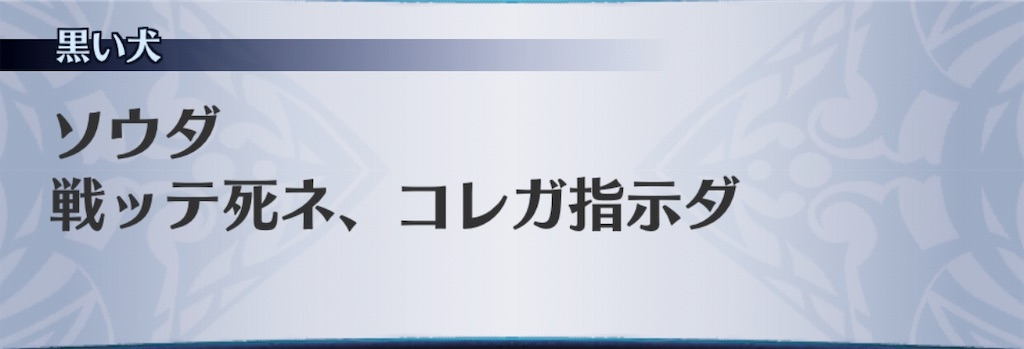 f:id:seisyuu:20190907204821j:plain