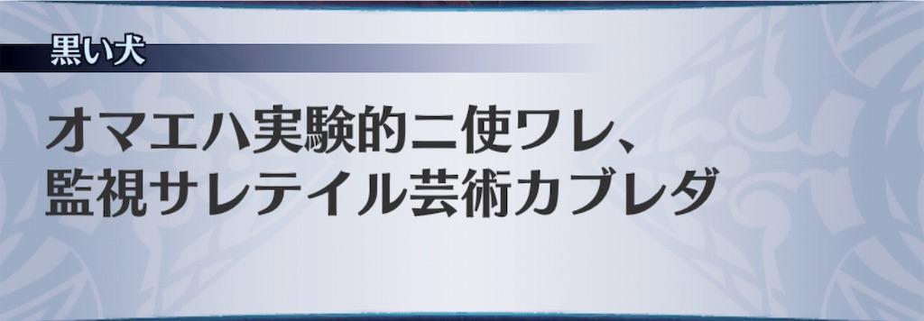 f:id:seisyuu:20190907204826j:plain