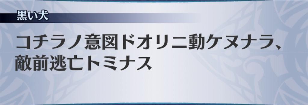 f:id:seisyuu:20190907204830j:plain