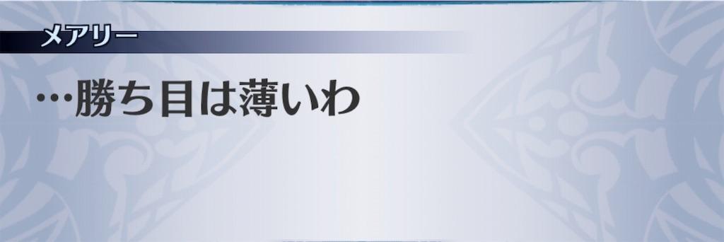 f:id:seisyuu:20190907204905j:plain