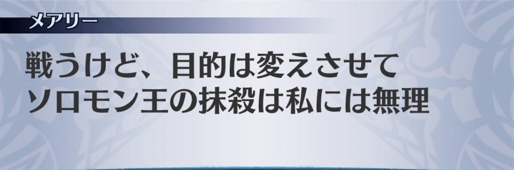 f:id:seisyuu:20190907204945j:plain