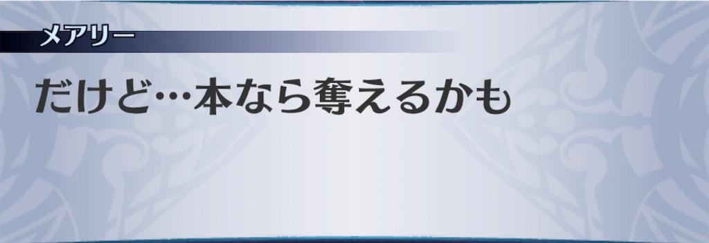 f:id:seisyuu:20190907204952j:plain