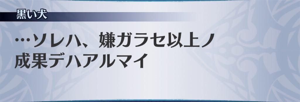 f:id:seisyuu:20190907205053j:plain