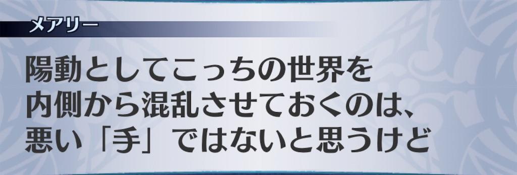 f:id:seisyuu:20190907205220j:plain