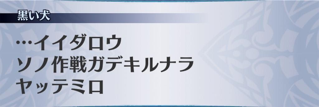 f:id:seisyuu:20190907205337j:plain