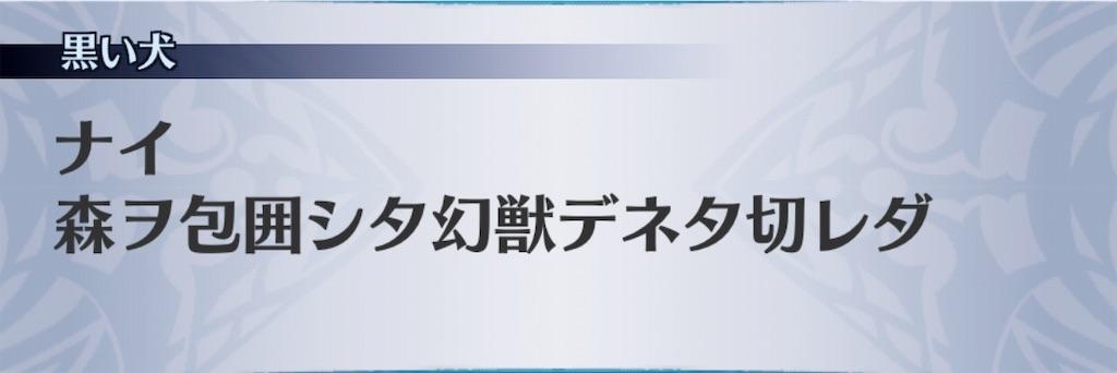 f:id:seisyuu:20190907205350j:plain