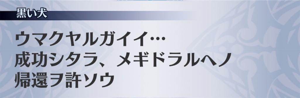 f:id:seisyuu:20190907205353j:plain