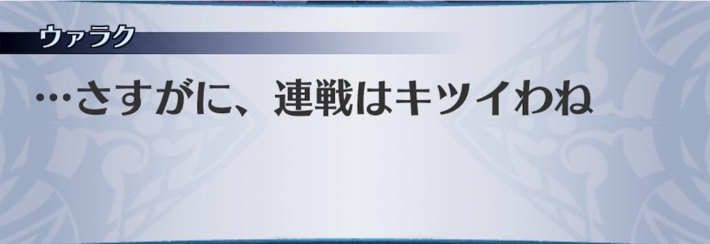 f:id:seisyuu:20190908213721j:plain