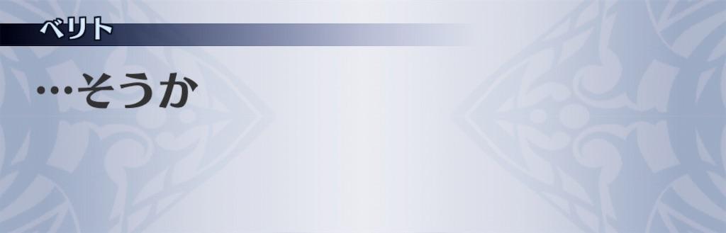 f:id:seisyuu:20190908214050j:plain