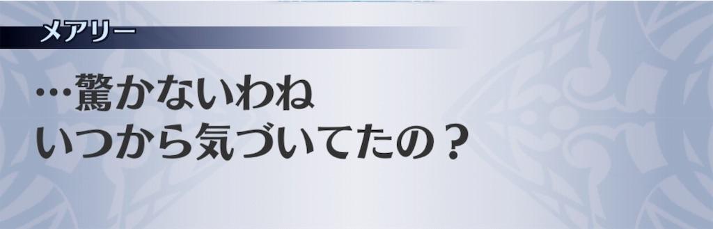 f:id:seisyuu:20190908214058j:plain