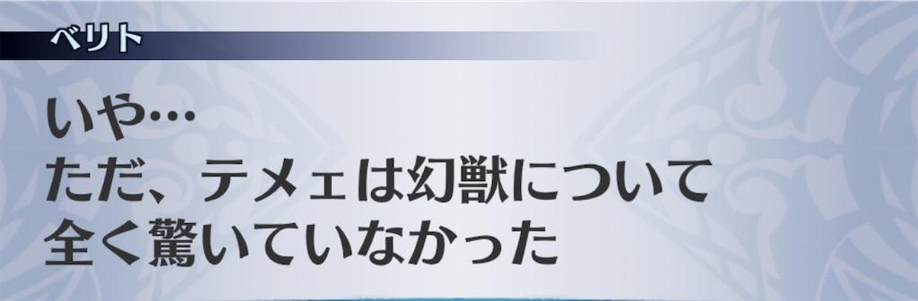 f:id:seisyuu:20190908214214j:plain