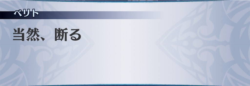 f:id:seisyuu:20190908214301j:plain