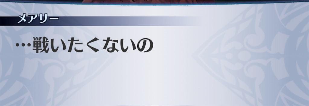 f:id:seisyuu:20190908214401j:plain