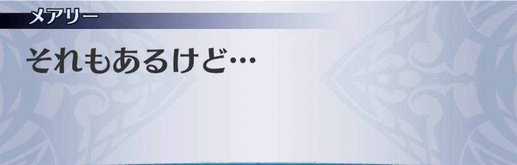 f:id:seisyuu:20190908214411j:plain