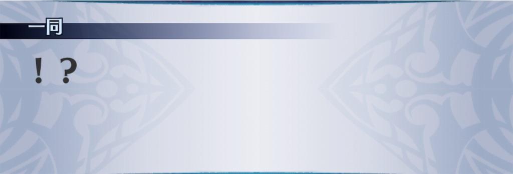 f:id:seisyuu:20190908214425j:plain