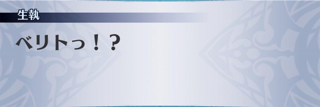 f:id:seisyuu:20190908215030j:plain