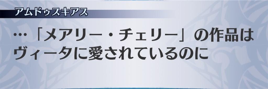 f:id:seisyuu:20190908215102j:plain