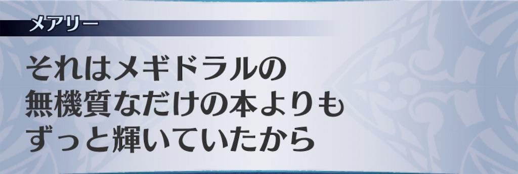 f:id:seisyuu:20190908215210j:plain