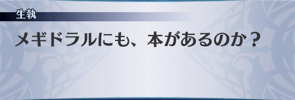f:id:seisyuu:20190908215224j:plain
