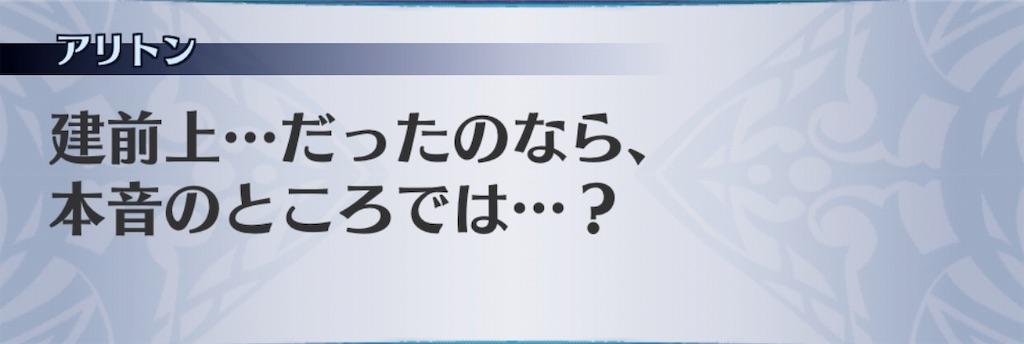 f:id:seisyuu:20190908215712j:plain