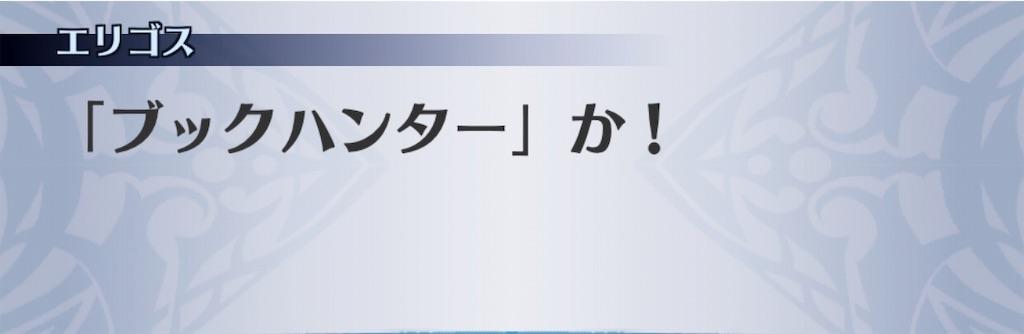 f:id:seisyuu:20190908215726j:plain