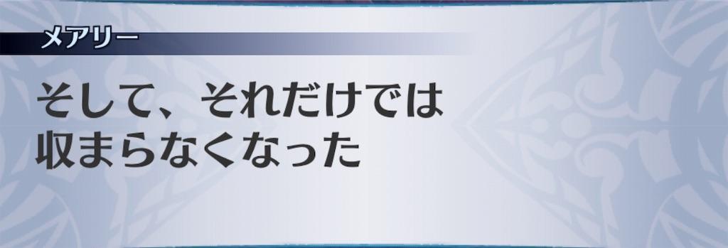 f:id:seisyuu:20190908215909j:plain