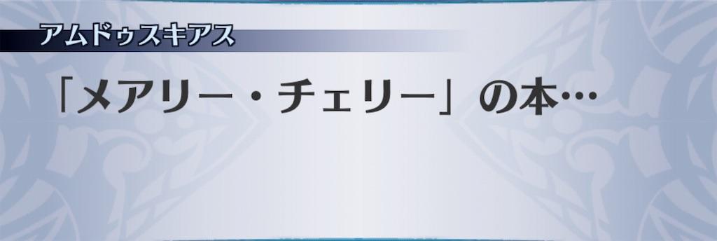 f:id:seisyuu:20190908215956j:plain