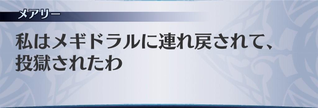 f:id:seisyuu:20190908220736j:plain