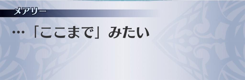 f:id:seisyuu:20190908221601j:plain