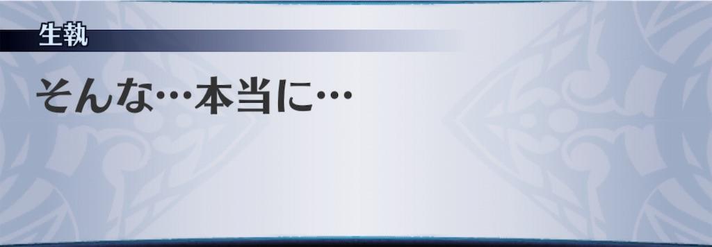 f:id:seisyuu:20190909132946j:plain
