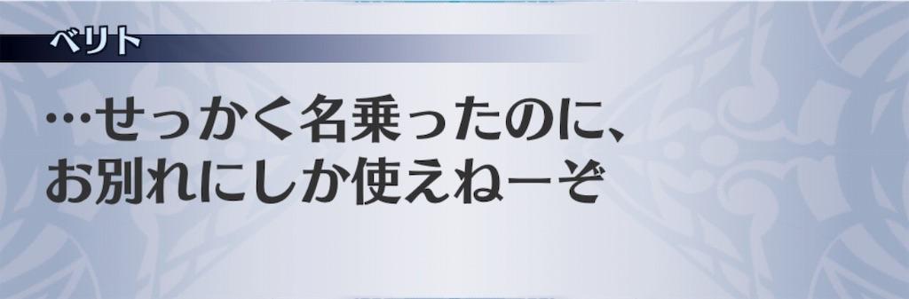 f:id:seisyuu:20190909133046j:plain