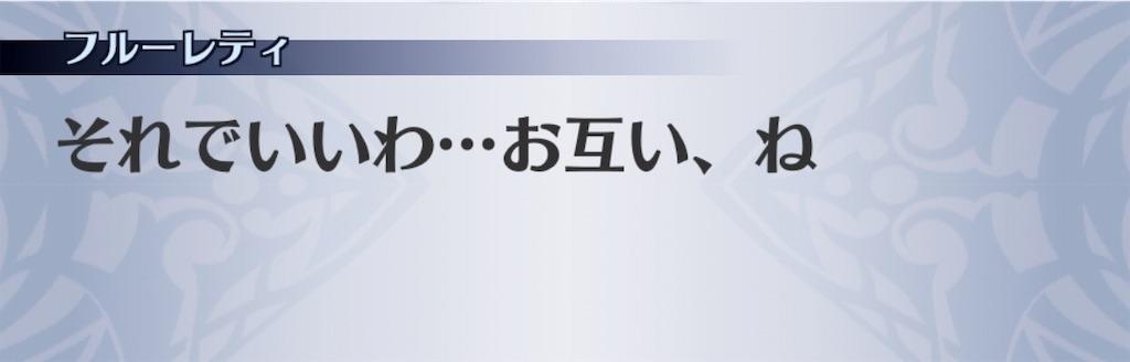f:id:seisyuu:20190909133050j:plain
