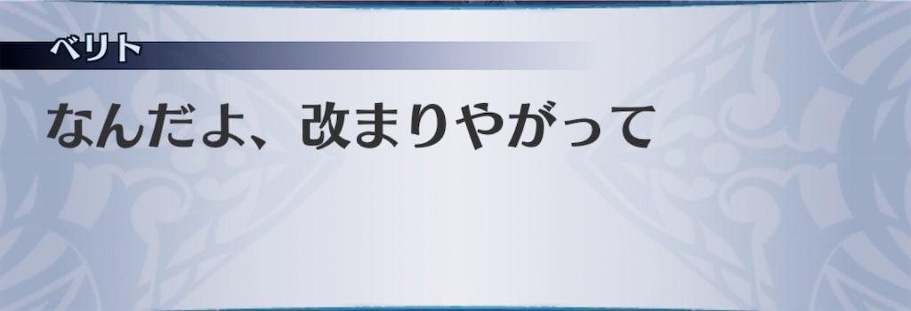 f:id:seisyuu:20190909133842j:plain