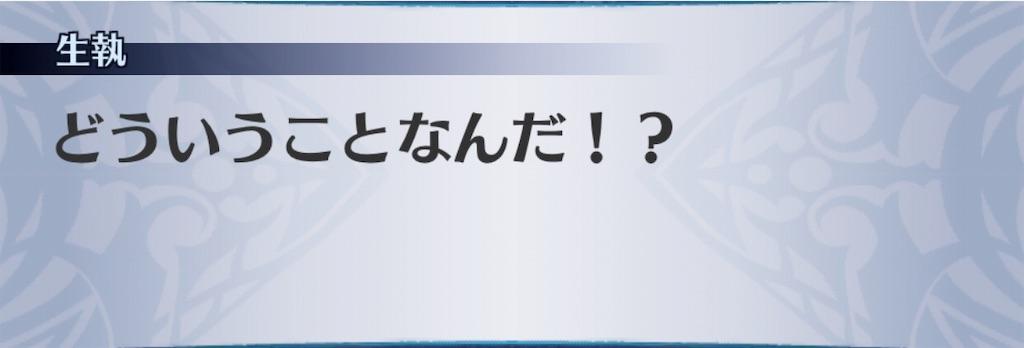 f:id:seisyuu:20190909134006j:plain