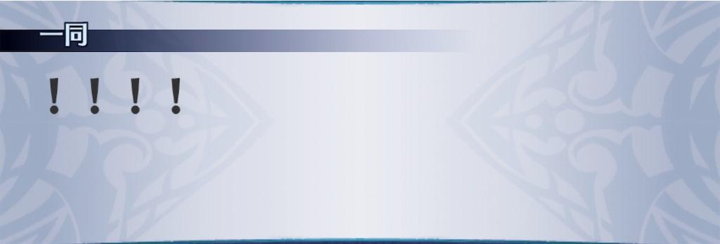 f:id:seisyuu:20190909134021j:plain