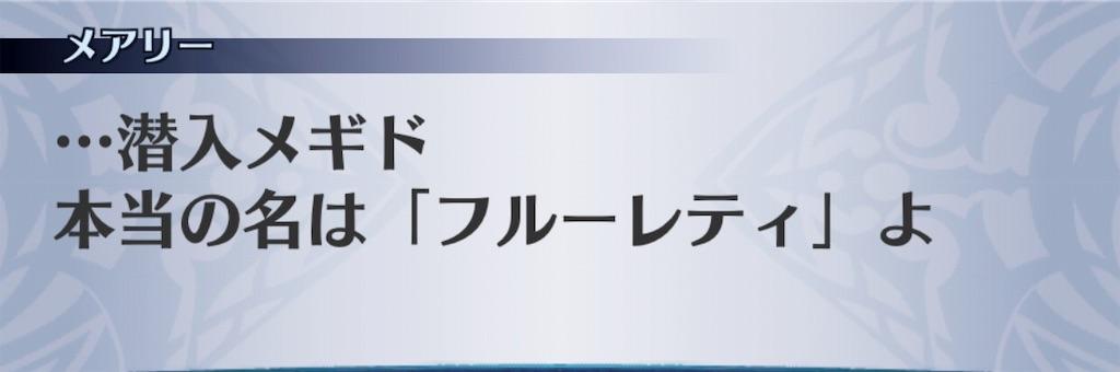 f:id:seisyuu:20190909134104j:plain