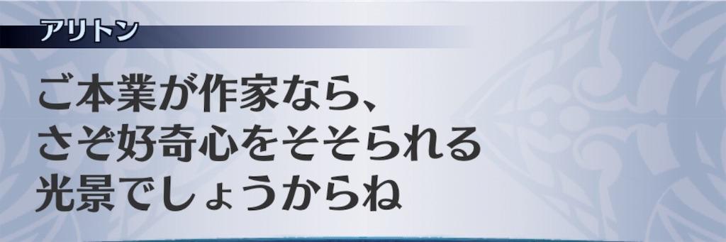 f:id:seisyuu:20190909134349j:plain