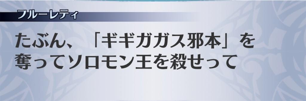 f:id:seisyuu:20190909134722j:plain