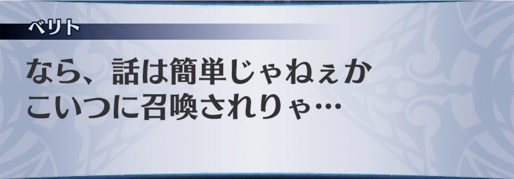f:id:seisyuu:20190909134839j:plain