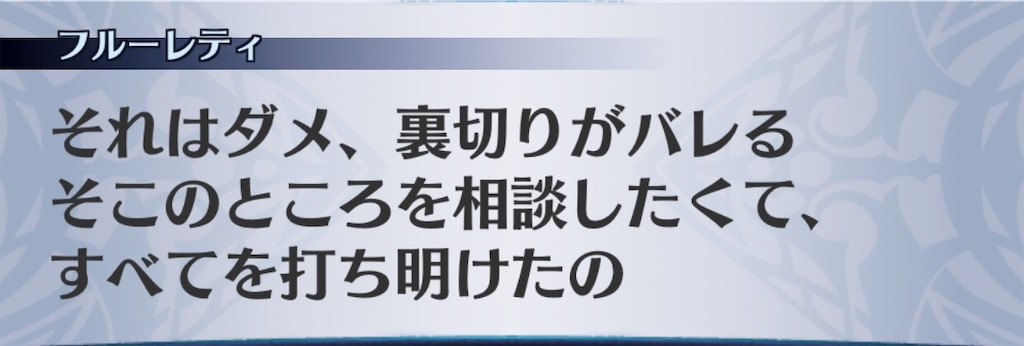 f:id:seisyuu:20190909134907j:plain