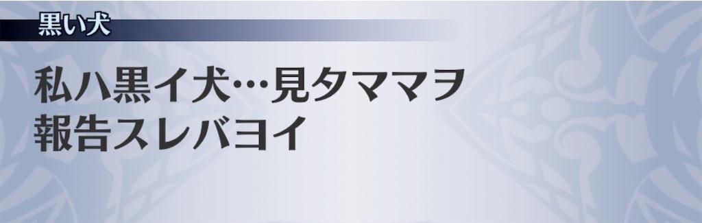 f:id:seisyuu:20190909135240j:plain