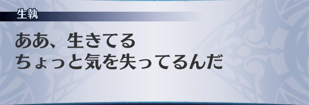 f:id:seisyuu:20190909135332j:plain