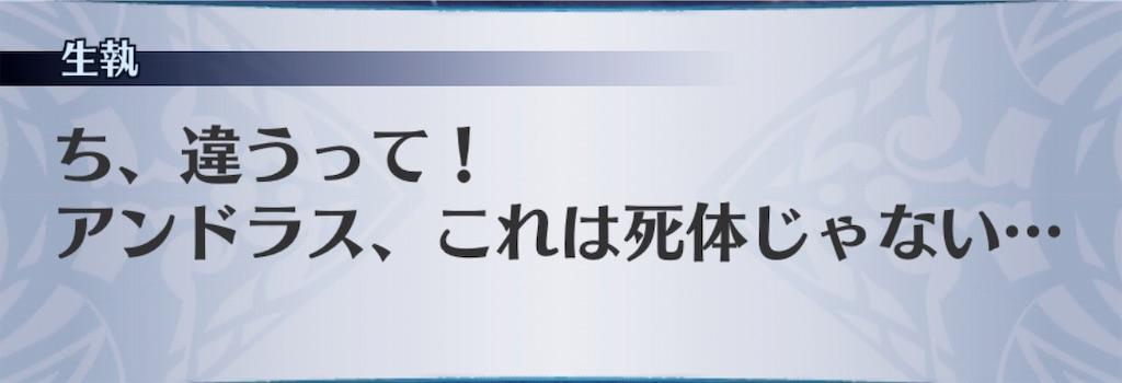 f:id:seisyuu:20190909135853j:plain
