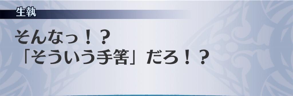 f:id:seisyuu:20190909135951j:plain