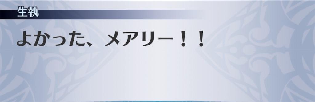 f:id:seisyuu:20190909140035j:plain