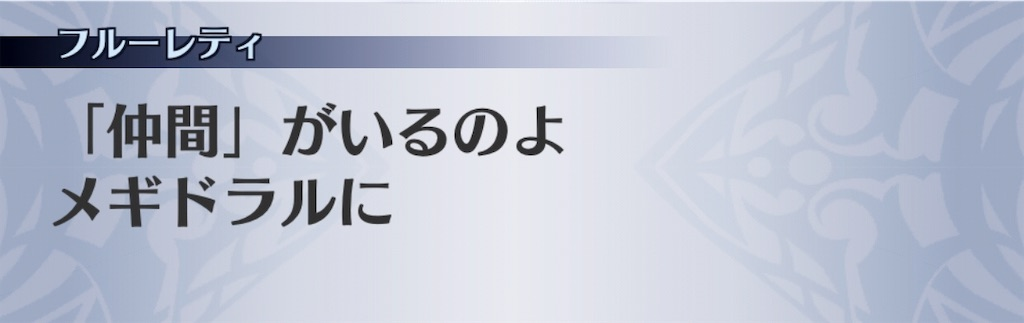 f:id:seisyuu:20190909140712j:plain