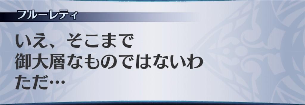 f:id:seisyuu:20190909140845j:plain