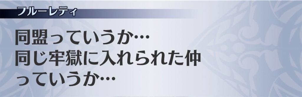 f:id:seisyuu:20190909140850j:plain